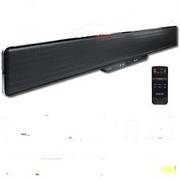 Brand New Konig Soundbar 40W 2.1 Surround AV Speaker System
